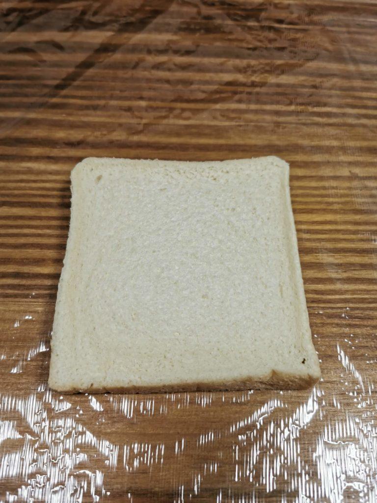 食パンの冷凍保存の方法